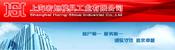 上海宏旭模具利用SIPM/PLM项目管理, 实现模具全生命周期管理