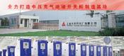 上海天灵开关厂有限公司运用SIPM/PLM系统提升研发设计与快速订单设计