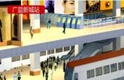 无锡地铁集团地铁设计管理系统项目