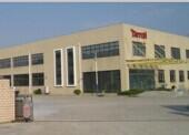 日资企业泰东机械(上海)有限公司采用开源数据库PostgreSql构建研发管理解决方案