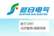 SIPM/PLM助力追日电气实现业务流程优化提升,产品数据规范化