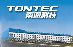 南通科技投资集团股份有限公司PLM项目建设