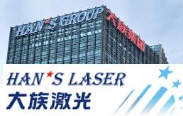 深圳大族激光科技产业集团股份有限公司PLM项目建设